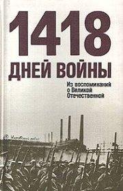 http://www.somb.ru/images/stories/not-forgotten/1418.jpg